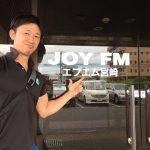 エフエム宮崎「グッドタイム」に出演してきました!